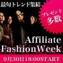 Affiliate Fashion Week